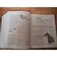 Книга о лошади.Настольная книга коннозаводчика,коневода и любителя лошади.Репринтное воспроизведение издания 1911 года.