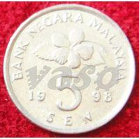 7501:  5 сен 1998 Малайзия
