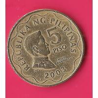 06-08 Филиппины, 5 песо 2003 г.