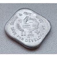 Индия 5 пайс, 1977 ФАО - Сохранение для развития 6-11-53