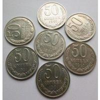 СССР, 50 копеек 1964,1967юб.,1974,1977,1978,1979,1980,1982,1983,1985,1987,1988 год. - ЛОТ 12шт. -