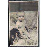 Фото малыша. 1947 г. 9х13.5 см