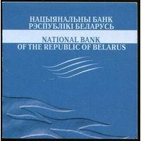"""РБ. Сертификат к монете """"Академическая гребля"""", 20 рублей 2004. 2"""