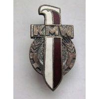 KMW. Общество армейской молодежи. Польша