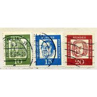 3 марки ФРГ западный Берлин 1961 год стандарт. известные люди Германии