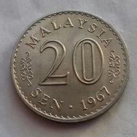 20 сен, Малайзия 1967 г., AU