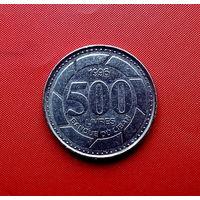 41-14 Ливан, 500 ливров 1996 г.