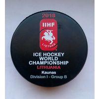 ХОККЕЙ официальная игровая шайба IIHF ЧМ 2018 - I див., группа Б Каунас, Литва