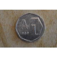 Аргентина 1 аустраль 1989