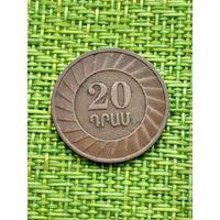 Армения 20 драм, 2003 год