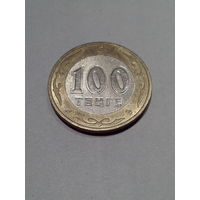 100 тенге 2006 год. Казахстан.