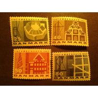Дания 1967 800 лет Копенгагену полная серия
