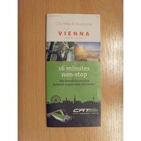 Карта (план) Вены