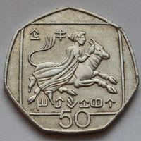 50 центов 1991 Кипр