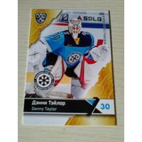 Дэнни Тэйлор - 11 сезон КХЛ.