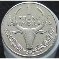 1к Мадагаскар 1 франк 1993 распродажа коллеции