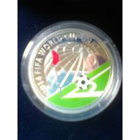 Чемпионат мира по футболу 2014 года. Бразилия, серебро, 10 рублей
