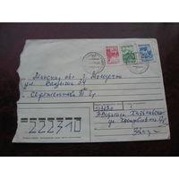 Конверт марки Украины, штамп Водолага - Молодечно