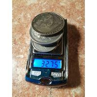 32.75 гр серебряных монет. С 1 РУБЛЯ!