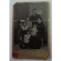 Фото семейное до 1917г. Архангельск. Размер 10.5-16см.