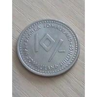 Сомалиленд 10 шиллингов 2006г./водолей/