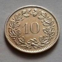 10 раппен, Швейцария 1955 г., AU