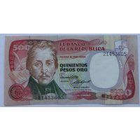 Колумбия 500 Песо 1985, UNC 829