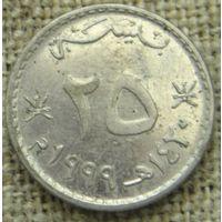 25 байз 1999 Оман