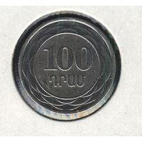 Армения 100 драм 2003 г.