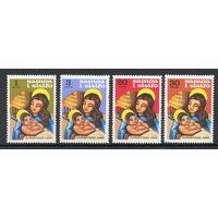 С Рождеством! Самоа 1968 год серия из 4-х марок