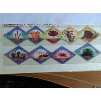 Индонезия 1999 Грибы *