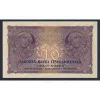 Чехословакия 10 крон 1927 года. Без перфорации! Редкая! Состояние!