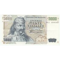 Греция 5000 драхм 1997 года. Состояние XF+! Редкая! (2)