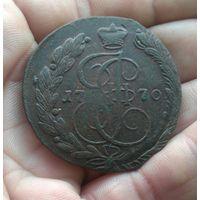 5 копеек 1770 г