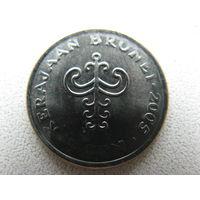 Бруней 5 сенов 2005 г.