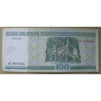 100 рублей серии бЛ 8076215