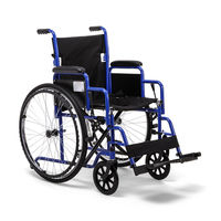 Кресло-коляска инвалидная Армед H 035