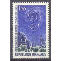 Франция космос галактика