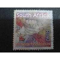 ЮАР 2001 сердечное рукопожатие