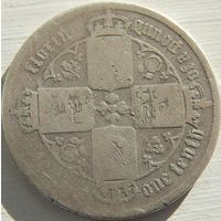 15. Британия готический флорин, серебро