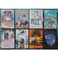 Домашняя коллекция DVD-дисков ЛОТ-2