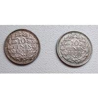 Нидерланды 10 центов, 1939 6-4-8*9