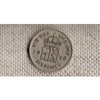 Великобритания 6 пенсов 1948/Георг(Nv)