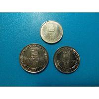 Венесуэла НАБОР 3 монеты 10,50,100 боливар 2016 UNC