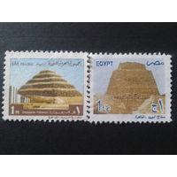Египет 1970-2002 Пирамиды
