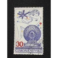Чехословакия 1974. Открытие Чехословацкой станции спутниковой связи. Полная серия
