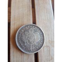 Монета Боливия Серебро 1889 год