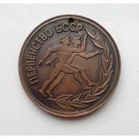 Медаль первенство БССР