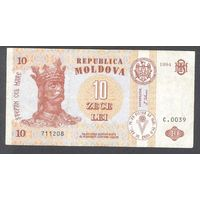 Молдова 1 и 10 лей 1994 г.