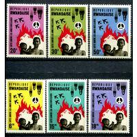 Руанда - 1966г. - Компания против ядерного оружия - полная серия, MNH [Mi 187-192] - 6 марок